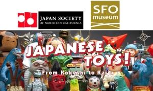 Japan_SFO72